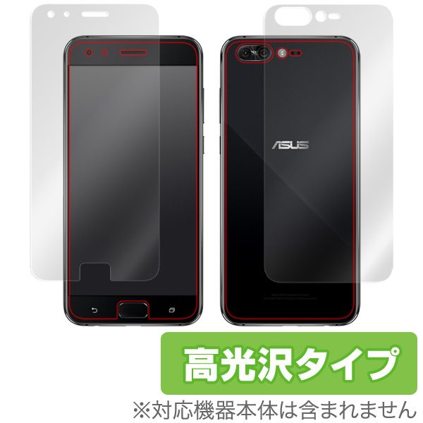 OverLay Brilliant for ASUS Zenfone 4 Pro (ZS551KL) 極薄『表面・背面セット』