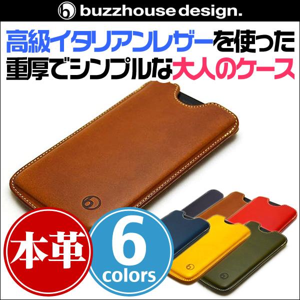 buzzhouse design 【送料無料】 ハンドメイドレザーケース Z3 Tablet Compact (TM) バズハウスデザイン for Xperia