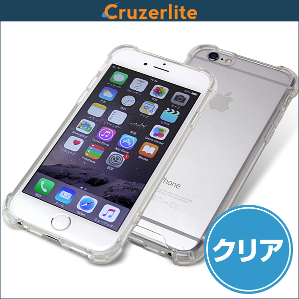 Cruzerlite TPU Bumper for iPhone 6s / 6