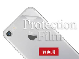 Protection Film for iPhone 8 / iPhone 7 (背面用 透明)