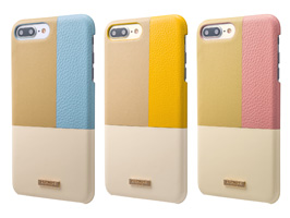 "GRAMAS COLORS ""Nudy"" Leather Case Limited for iPhone 7 Plus"