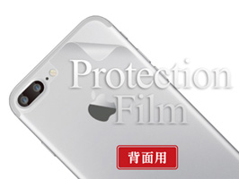 Protection Film for iPhone 7 Plus (背面用 透明)