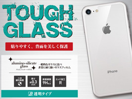 Deff TOUGH GLASS 背面用 for iPhone 8