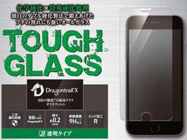 Deff TOUGH GLASS Dragontrail-X フチなし透明 ガラスフィルム for iPhone 8 Plus / 7 Plus
