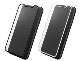 GRAMAS Protection Full Cover Glass GGL-30327F for iPhone X
