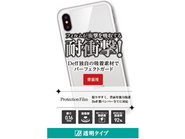 Protection Film 背面用 for iPhone X