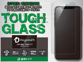 Deff TOUGH GLASS Dragontrail-X フチなし透明 ガラスフィルム for iPhone X