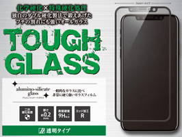 Deff TOUGH GLASS フルカバー ガラスフィルム for iPhone X