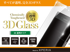 Chemically Toughened 3D Glass Screen Protector for Xperia XZs SO-03J / SOV35 / Xperia XZ SO-01J / SOV34
