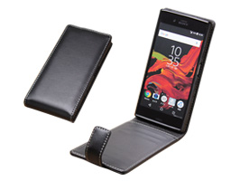 PDAIR レザーケース for Xperia XZs SO-03J / SOV35 / Xperia XZ SO-01J / SOV34 縦開きタイプ