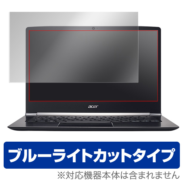 OverLay Eye Protector for Acer Swift 5