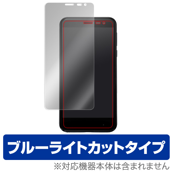OverLay Eye Protector for AQUOS ea 表面用保護シート