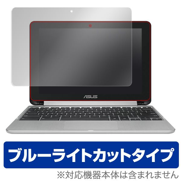 OverLay Eye Protector for ASUS Chromebook Flip C101PA