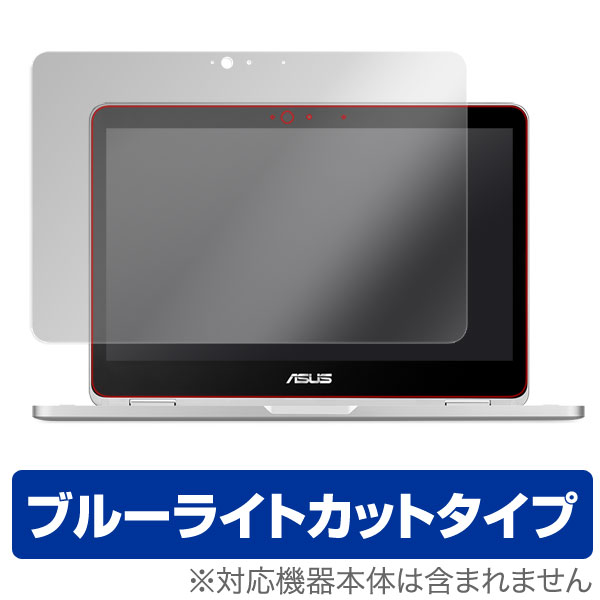 OverLay Eye Protector for ASUS Chromebook Flip C302CA