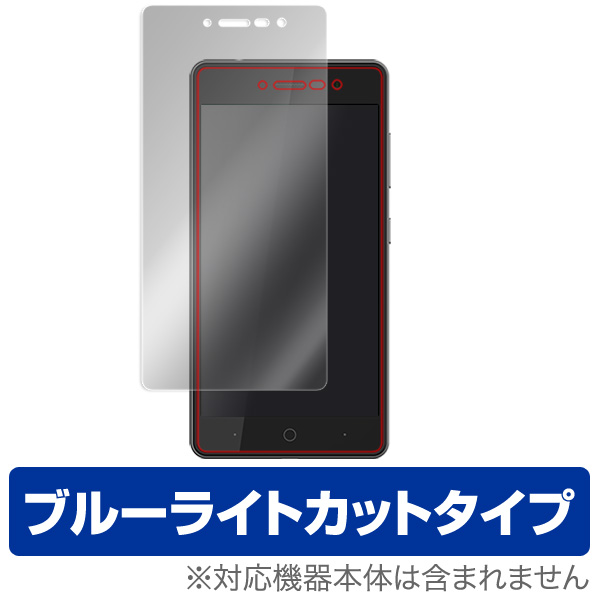 OverLay Eye Protector for ZTE BLADE E02 表面用保護シート