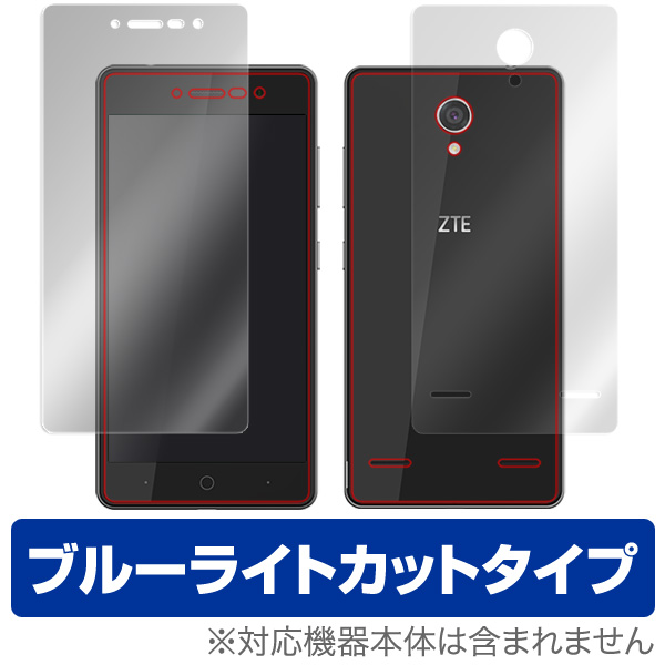 OverLay Eye Protector for ZTE BLADE E02 『表面・背面(Brilliant)セット』
