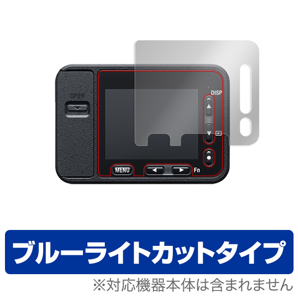 OverLay Eye Protector for Cyber-shot DSC-RX0 液晶保護シート (2枚組)