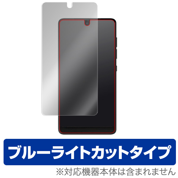 OverLay Eye Protector for Essential Phone PH-1 表面用保護シート