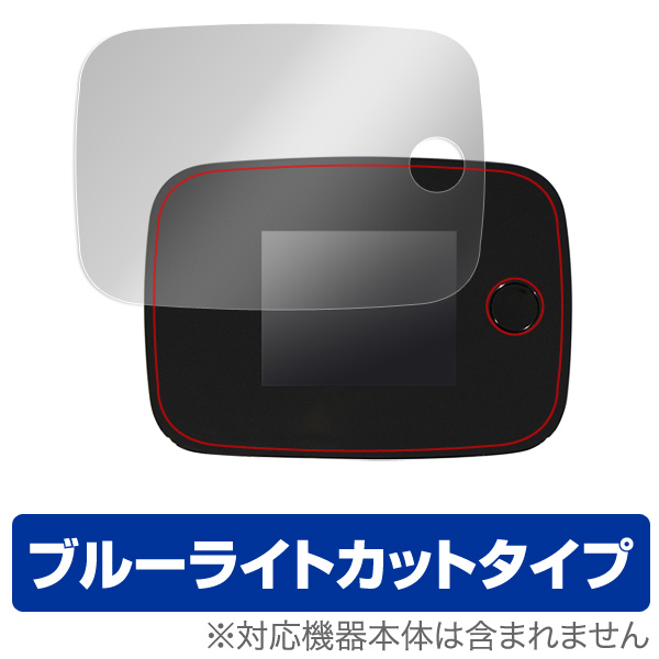 OverLay Eye Protector for GWiFi G3000