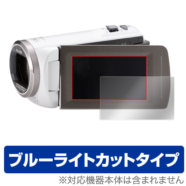 OverLay Eye Protector for Panasonic デジタルビデオカメラ HC-V360MS / HC-V480MS
