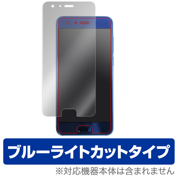 OverLay Eye Protector for HUAWEI honor 9