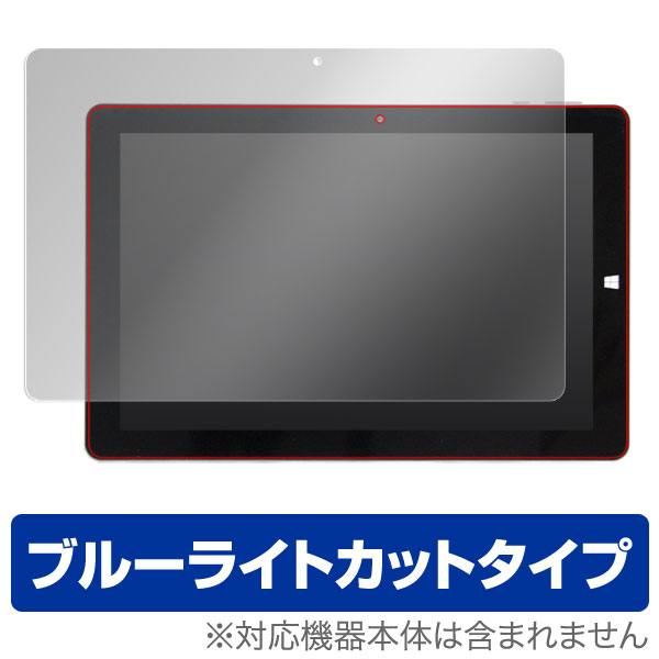 "OverLay Eye Protector for ジブン専用 PC&タブレット""大賞受賞記念モデル"" KNWL10K2-SR"