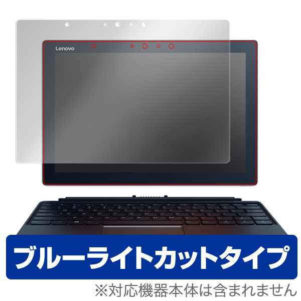 OverLay Eye Protector for Lenovo ideapad MIIX 720