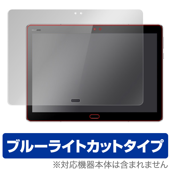 OverLay Eye Protector for HUAWEI MediaPad M3 Lite 10