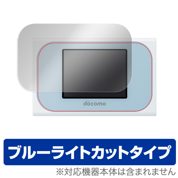 OverLay Eye Protector for Wi-Fi STATION N-01J