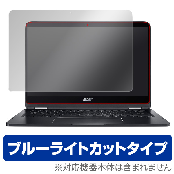 OverLay Eye Protector for Acer Spin 7
