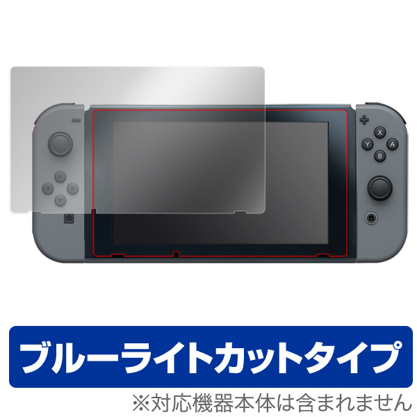 OverLay Eye Protector for Nintendo Switch