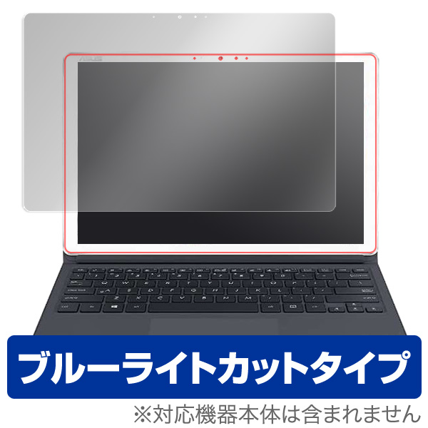 OverLay Eye Protector for ASUS TransBook 3 T305CA