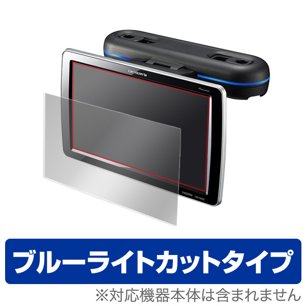 OverLay Eye Protector for carrozzeria 9V 型ワイドVGA プライベートモニター TVM-PW900 / TVM-W910