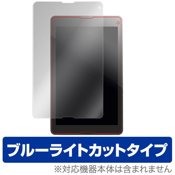 OverLay Eye Protector for ONKYO TW08A-87Z8