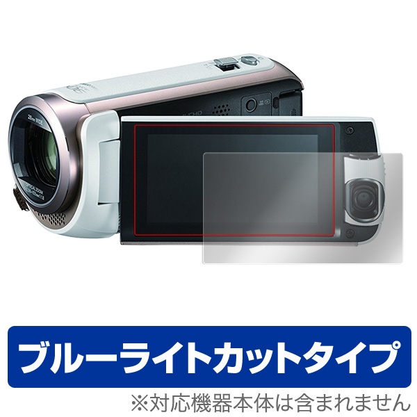 OverLay Eye Protector for Panasonic デジタルビデオカメラ HC-W585M / HC-W580M