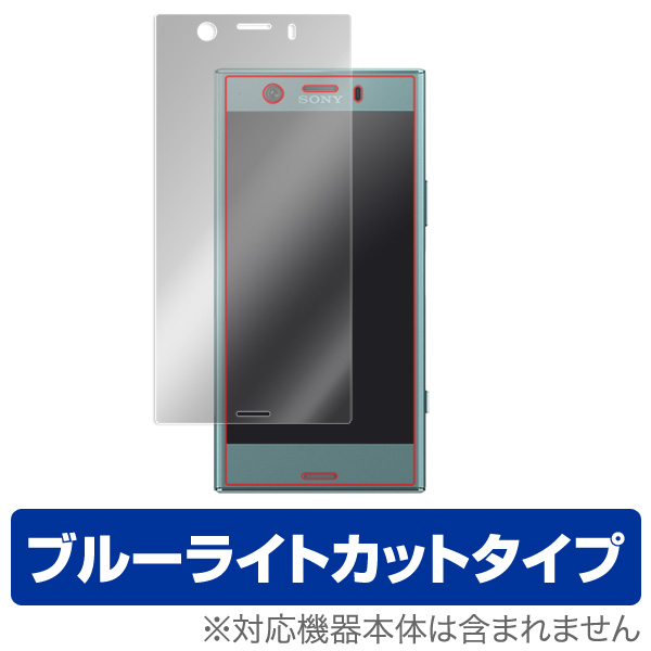 OverLay Eye Protector for Xperia XZ1 Compact SO-02K 表面用保護シート