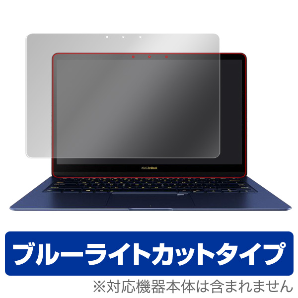 OverLay Eye Protector for ASUS ZenBook 3 Deluxe