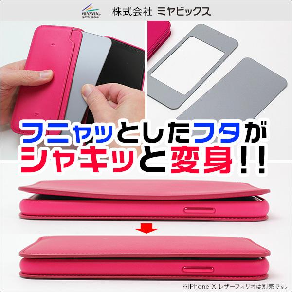 62f1d3e7d1 株式会社ミヤビックス - iPhone X のアーカイブ