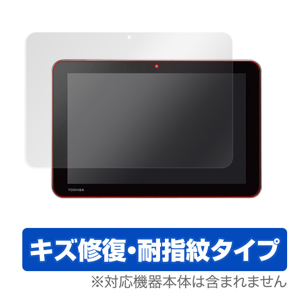 OverLay Magic for Android タブレット A204YB