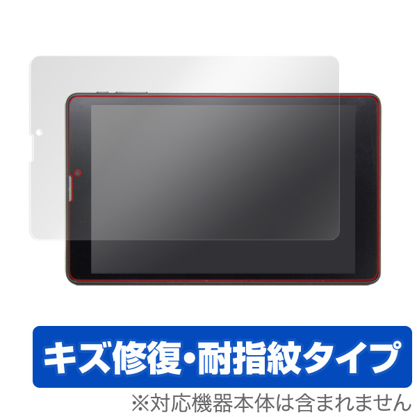 OverLay Magic for geanee ADP-802LTE