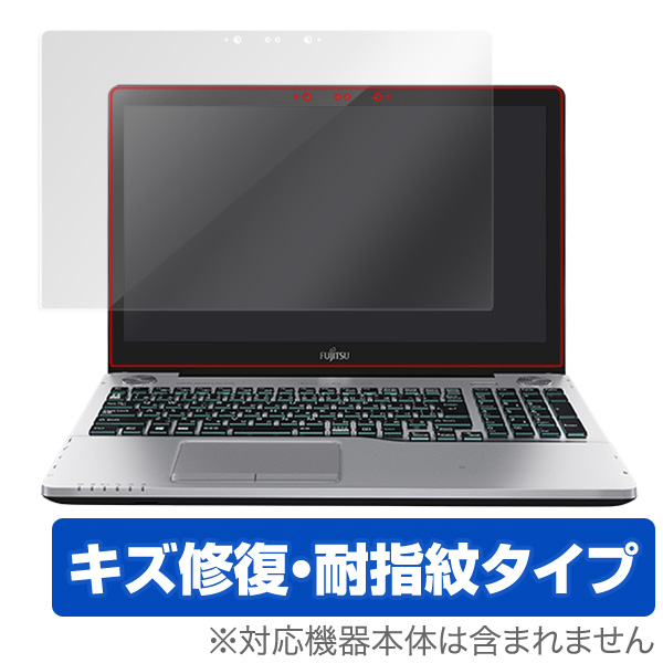 OverLay Magic for LIFEBOOK AH90/B1(GRANNOTE) / AH77/B1 / WA3/B1