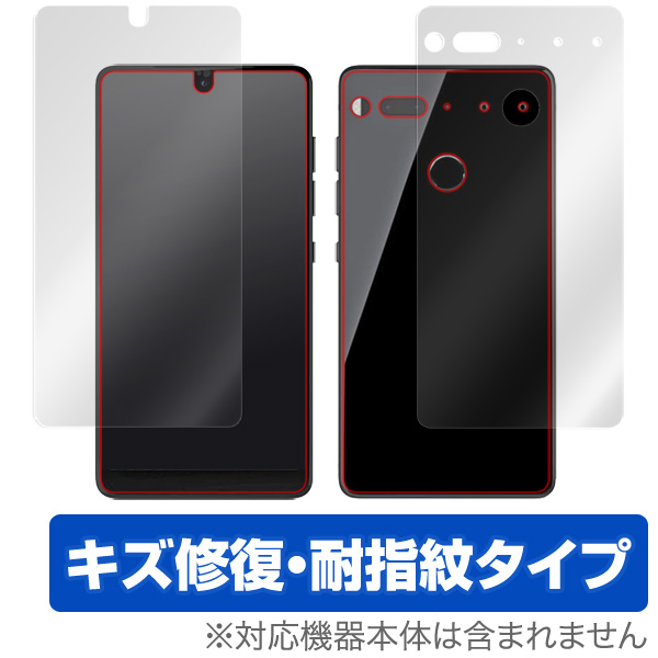 OverLay Magic for Essential Phone PH-1『表面・背面セット』