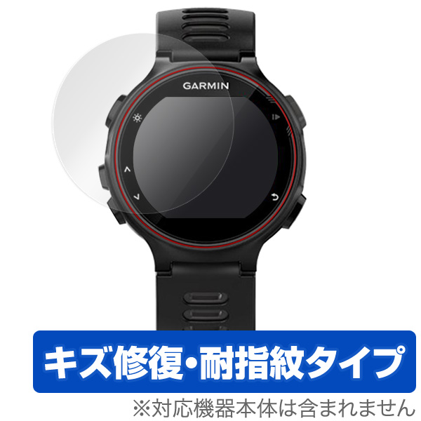 OverLay Magic for GARMIN ForeAthlete 735XTJ (2枚組)