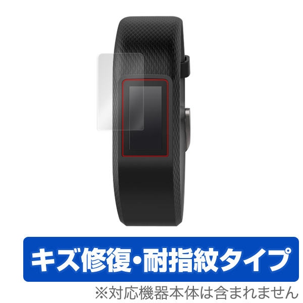 OverLay Magic for GARMIN vivosport (2枚組)