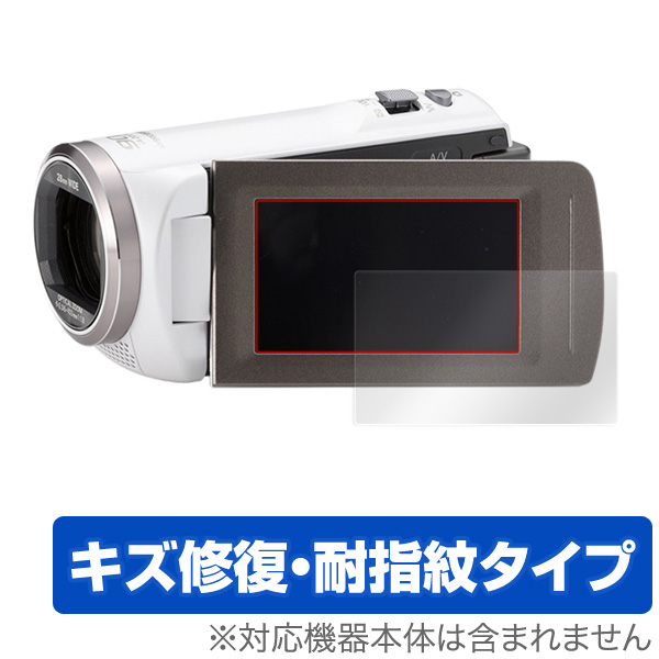 OverLay Magic for Panasonic デジタルビデオカメラ HC-V360MS / HC-V480MS