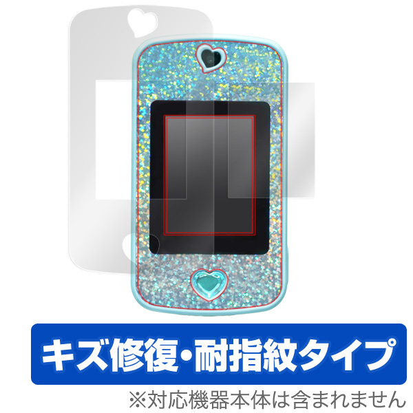 OverLay Magic for Mepod (ミー☆ポッド)
