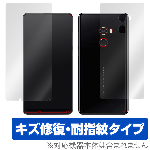 OverLay Magic for Xiaomi Mi MIX2 『表面・背面セット』