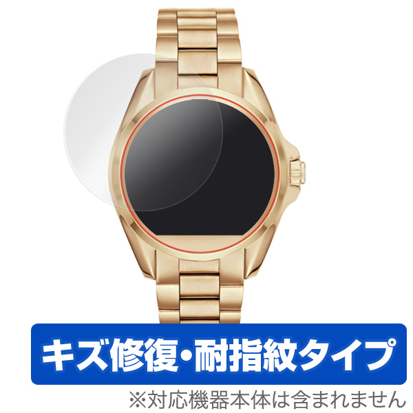 OverLay Magic for MICHAEL KORS ACCESS BRADSHAW SMARTWATCH (2枚組)