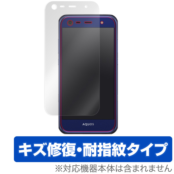 OverLay Magic for AQUOS SERIE mini SHV38 表面用保護シート