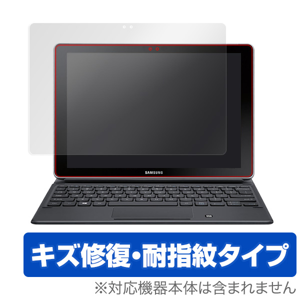 OverLay Magic for Galaxy Book 10.6 表面用保護シート